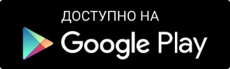 ЕМИАС на android